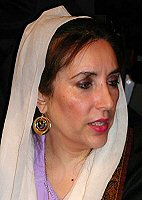 Benazir_bhutto_cropped